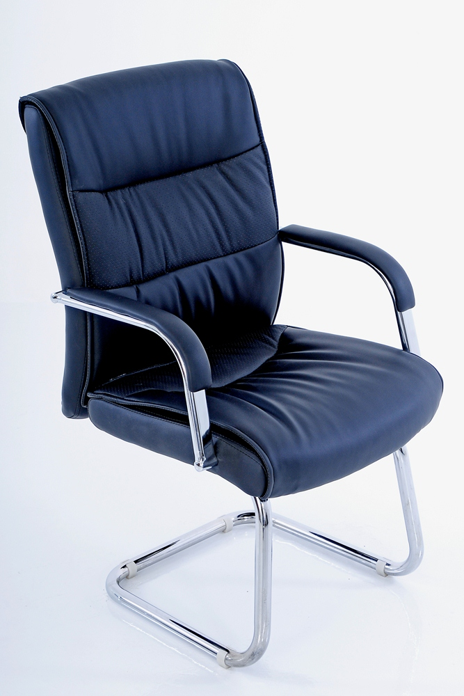 Chrome Pan Visitor Chair Oxford Office Furniture